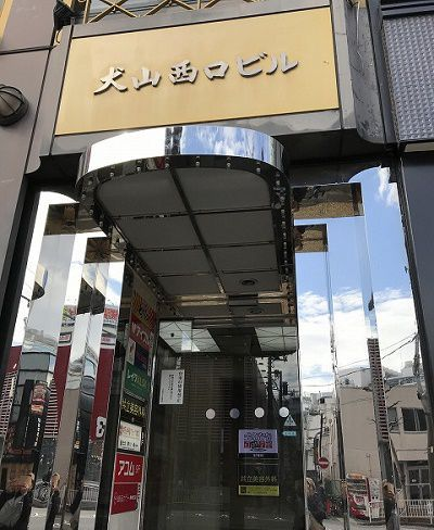 銀座カラー 横浜 アクセス 行き方