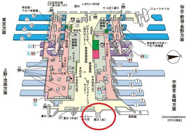 ミュゼ 大宮東口駅前店 アクセス 行き方
