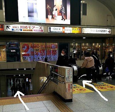 銀座カラー 川崎店 アクセス 行き方