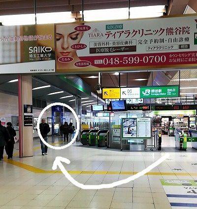 ミュゼ 熊谷店 アクセス 行き方