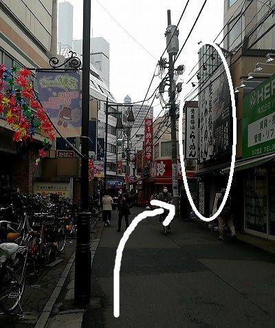 ミュゼ 川口店 アクセス 行き方