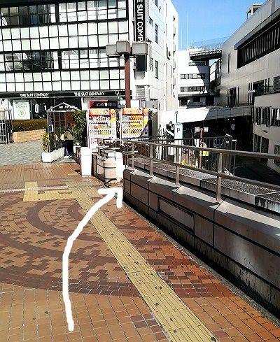 ミュゼ 大宮西口駅前店 アクセス 行き方