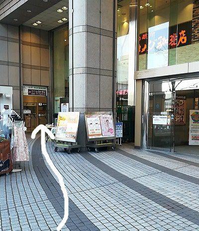 ダンディハウス 錦糸町 マルイ アクセス 行き方