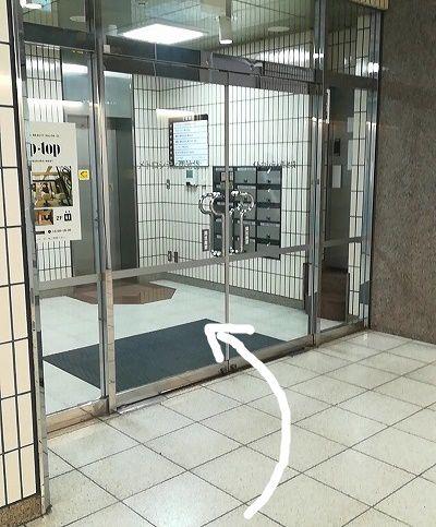 東京中央美容外科 TCB 池袋院 アクセス 行き方