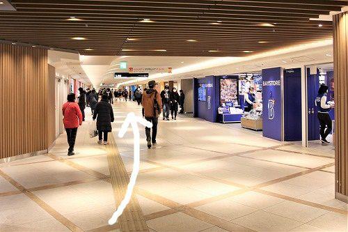 ライザップ 横浜西口店 アクセス 行き方