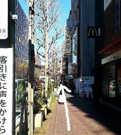 東京中央美容外科 TCB 新宿院 アクセス 行き方