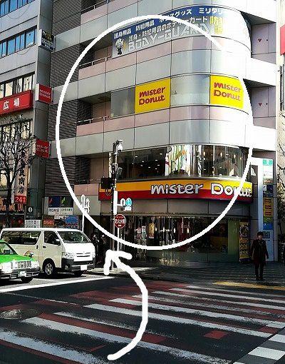 メンズリゼ 新宿 アクセス