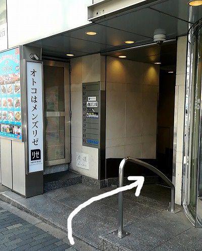 東京ノーストクリニック 新宿医院 アクセス 行き方