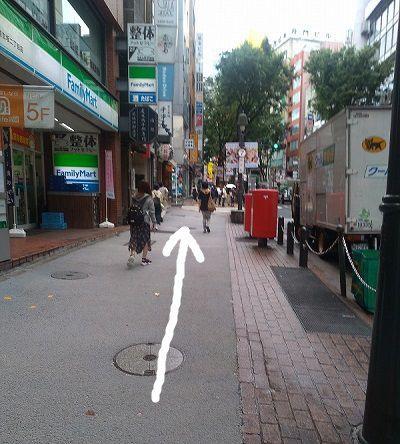 銀座カラー 渋谷道玄坂店 アクセス 行き方