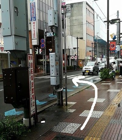 エルセーヌ 大宮店 アクセス 行き方