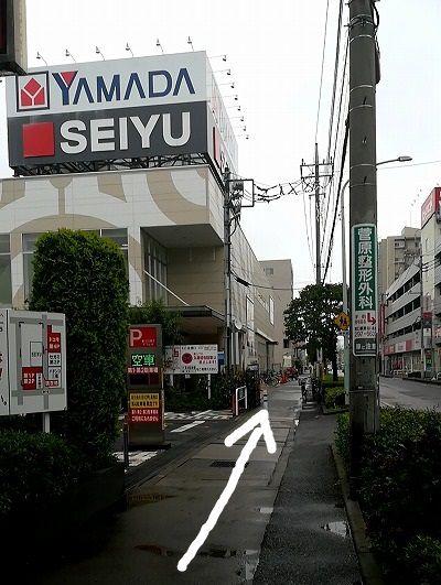 エルセーヌ 東川口 アクセス 行き方