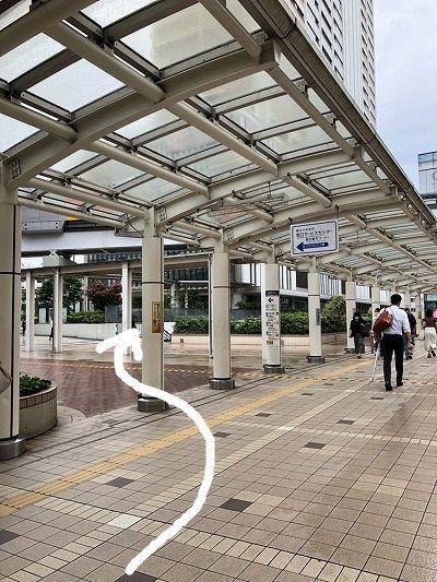 銀座カラー 立川北口 アクセス 行き方