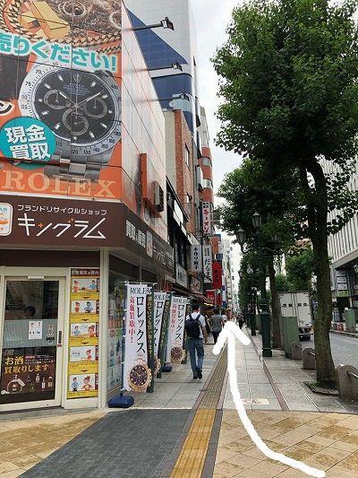 東京ノーストクリニック 八王子 アクセス 行き方