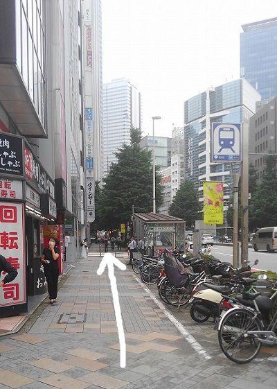 エルセーヌ 新宿本店 アクセス 行き方