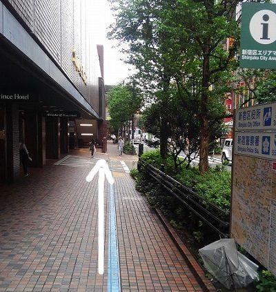 KM新宿クリニック アクセス 行き方