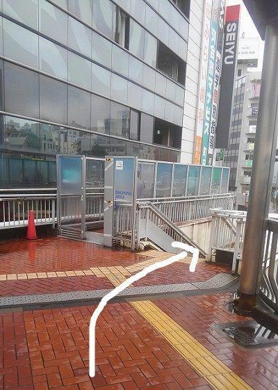 エルセーヌ 町田 アクセス 行き方