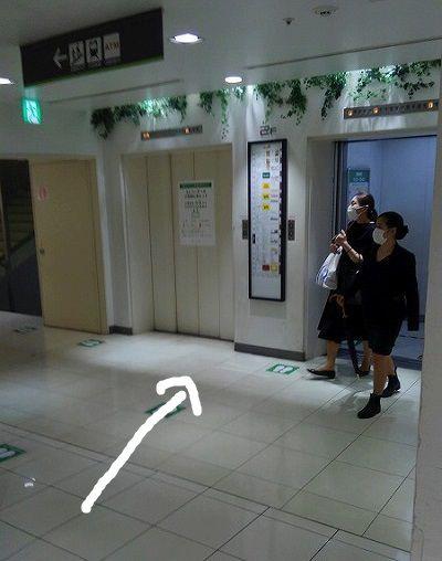 銀座カラー 町田 モディ アクセス 行き方