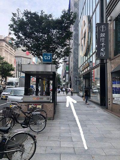 ミスパリ 銀座本店 アクセス 行き方