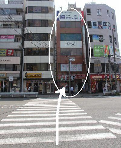 リンリン 横浜 アクセス 行き方