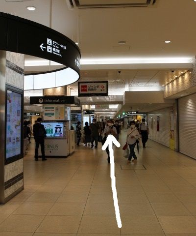 スターホワイトニング 横浜 アクセス 行き方