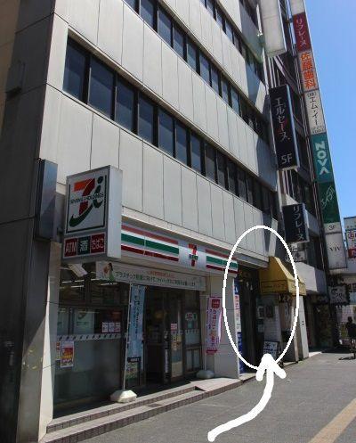エルセーヌ 川崎 アクセス 行き方