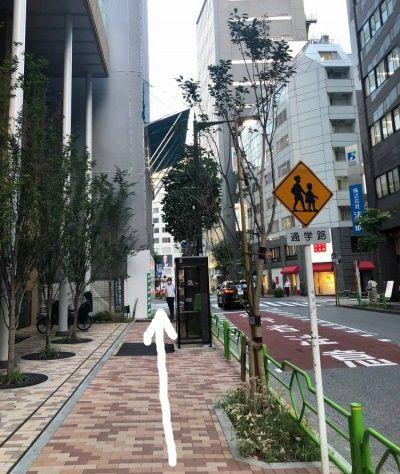 KM銀座クリニック アクセス 行き方