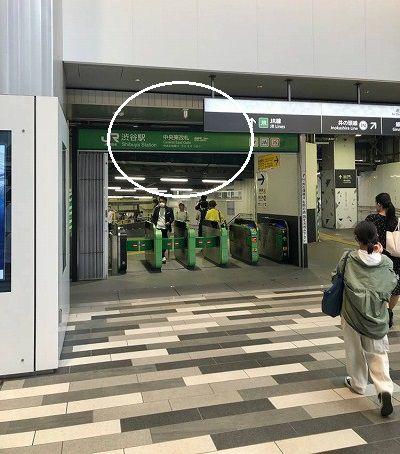 ダエルセーヌ 渋谷 アクセス 行き方