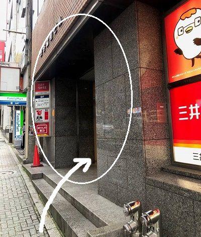 ダンディハウス 渋谷 アクセス 行き方