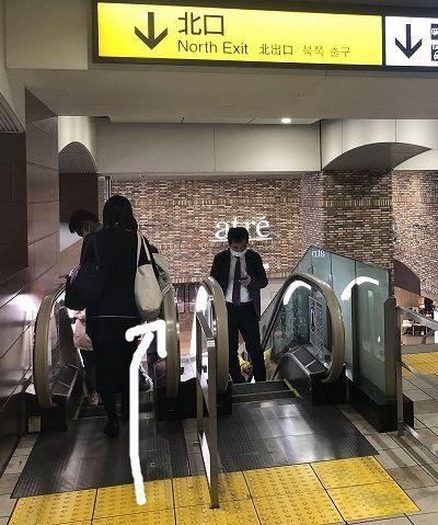 バイオテック 吉祥寺 アクセス 行き方