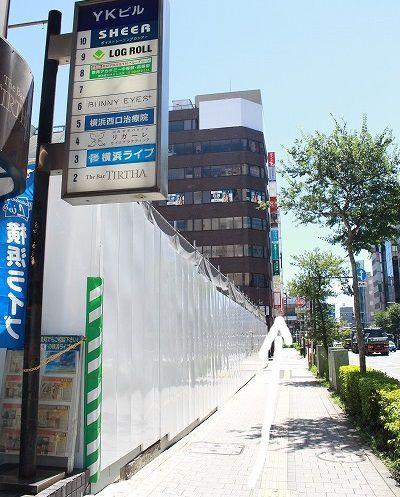 メンズリゼ・リゼクリニック 横浜 アクセス 行き方