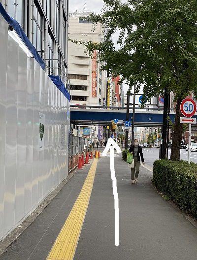 メンズリゼ・リゼクリニック 銀座 アクセス 行き方