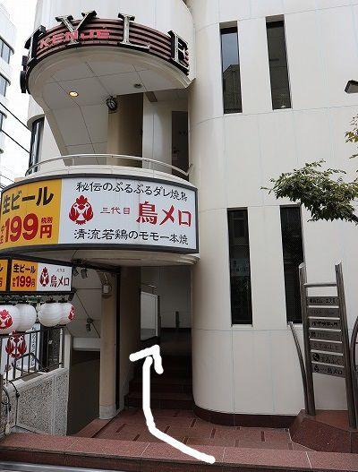 ローランドビューティーラウンジ 横浜 アクセス 行き方