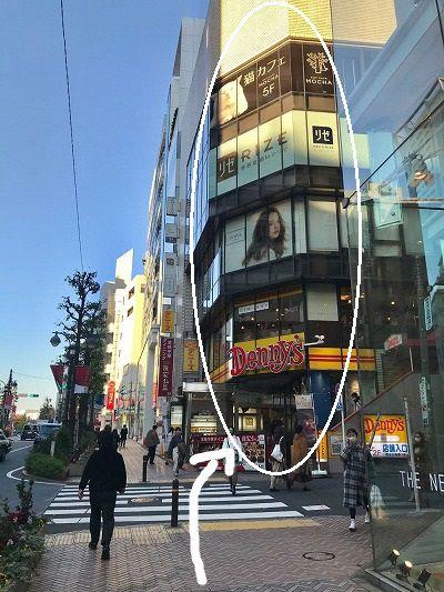 リゼクリニック・メンズリゼ 渋谷 アクセス 行き方
