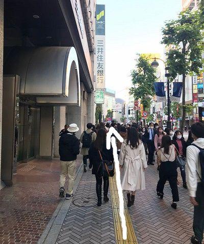 メンズリゼ・リゼクリニック 渋谷 アクセス 行き方