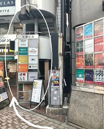 ローランドビューティーラウンジ 新宿本店 アクセス 行き方