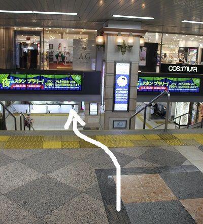ジェイエステティック 平塚 アクセス 行き方