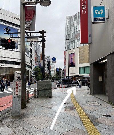 TCB 新宿三丁目 アクセス 行き方