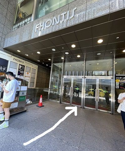 TCB 渋谷西口 アクセス 行き方