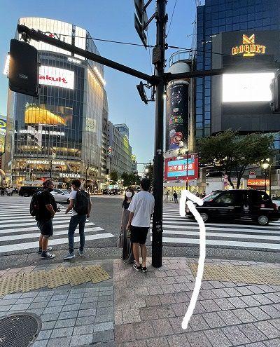 ジェイエステティック 渋谷 アクセス 行き方