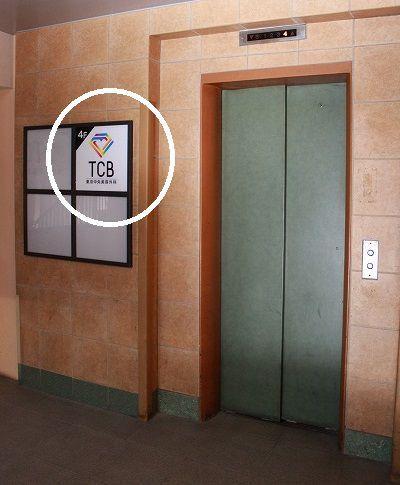 TCB 横浜駅前 アクセス 行き方