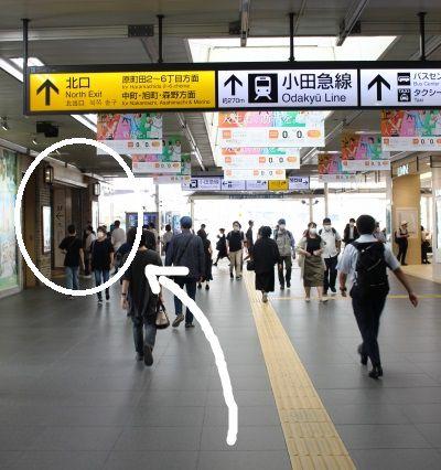 ミスパリ 町田 アクセス 行き方