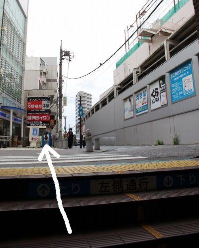 脱毛ラボ 町田 アクセス 行き方