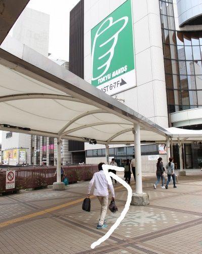 TCB 町田 アクセス 行き方