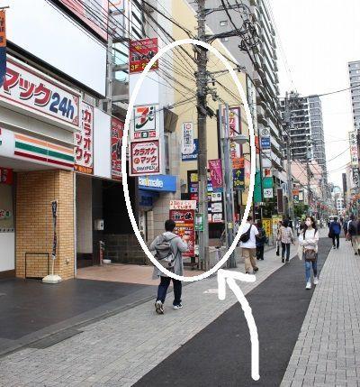 メンズリゼ リゼクリニック 町田 アクセス 行き方