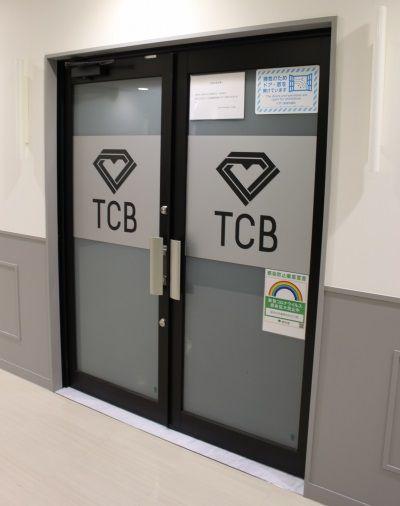 TCB 立川 アクセス 行き方
